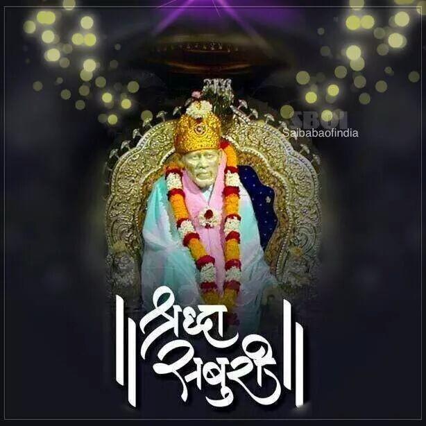 Sai Baba-Status in Marathi| शिर्डी साई बाबा स्टेट्स मराठी