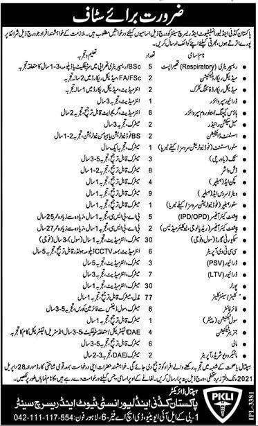 Pakistan Kidney and Liver Institute and Research Centre (PKLI) Jobs 2021 - PKLI Hospital Lahore Jobs 2021 - PKLI Jobs 2021