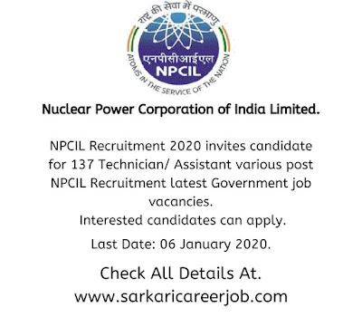 NPCIL Recruitment 2020 latest government job vacancies.