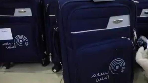 Saudi Post delivers 'Hajj Bag' to Hajj Pilgrims at their Homes in 61 Cities - Saudi-Expatriates.com