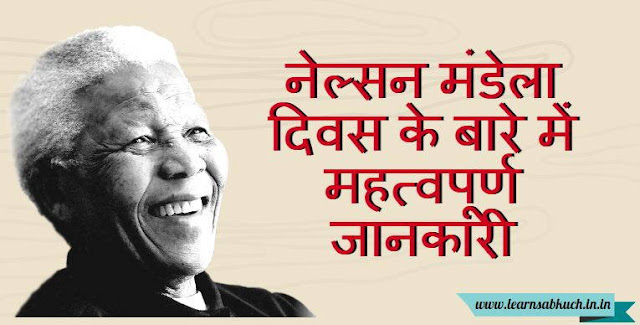 Important information about Nelson Mandela Day