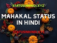 Mahakal Status In Hindi | 104+ महाकाल स्टेटस इन हिंदी