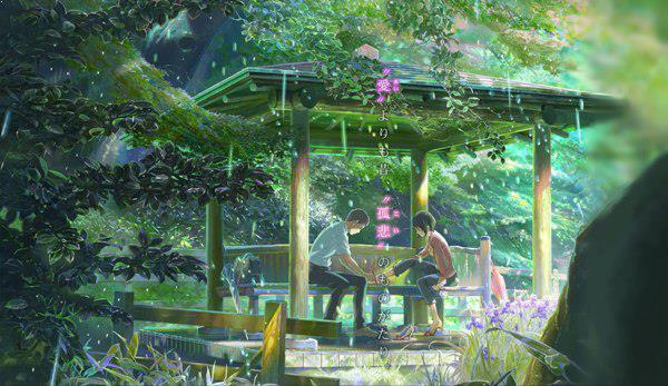 The Garden of Words - Top Anime Romance Sad Ending List