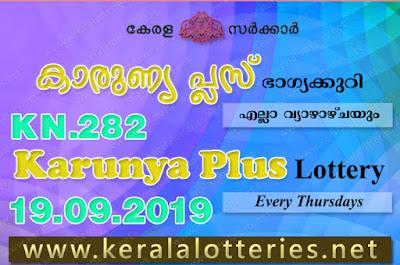 "KeralaLotteries.net, ""kerala lottery result 19 09 2019 karunya plus kn 282"", karunya plus today result : 19-09-2019 karunya plus lottery kn-282, kerala lottery result 19-09-2019, karunya plus lottery results, kerala lottery result today karunya plus, karunya plus lottery result, kerala lottery result karunya plus today, kerala lottery karunya plus today result, karunya plus kerala lottery result, karunya plus lottery kn.282 results 19-09-2019, karunya plus lottery kn 282, live karunya plus lottery kn-282, karunya plus lottery, kerala lottery today result karunya plus, karunya plus lottery (kn-282) 19/09/2019, today karunya plus lottery result, karunya plus lottery today result, karunya plus lottery results today, today kerala lottery result karunya plus, kerala lottery results today karunya plus 19 09 19, karunya plus lottery today, today lottery result karunya plus 19-09-19, karunya plus lottery result today 19.09.2019, kerala lottery result live, kerala lottery bumper result, kerala lottery result yesterday, kerala lottery result today, kerala online lottery results, kerala lottery draw, kerala lottery results, kerala state lottery today, kerala lottare, kerala lottery result, lottery today, kerala lottery today draw result, kerala lottery online purchase, kerala lottery, kl result,  yesterday lottery results, lotteries results, keralalotteries, kerala lottery, keralalotteryresult, kerala lottery result, kerala lottery result live, kerala lottery today, kerala lottery result today, kerala lottery results today, today kerala lottery result, kerala lottery ticket pictures, kerala samsthana bhagyakuri"