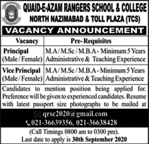 JOBS | Quaid e Azam Ranger School & College North Nazimabad & Toll Plaza