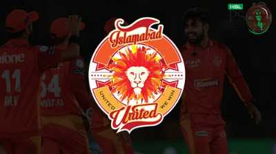 Islamabad United's Matches Schedule for PSL 2021 - PSL 6 2021