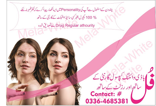 Glutathione Skin Lightening InjectionsTreatments in karachi|lahore|islamabad