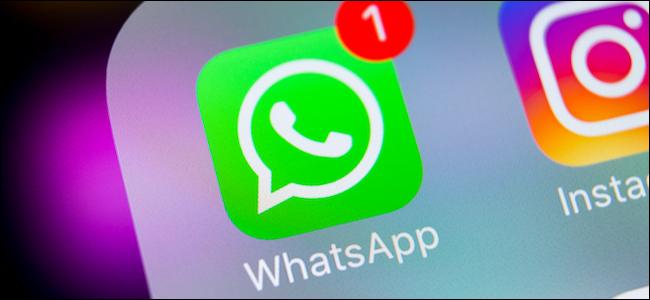 شعار تطبيق WhatsApp على iPhone