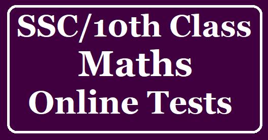 SSC/10th Class Maths Chapter Wise Online Exam /2020/04/SSC-10th-Class-Maths-Chapter-Wise-Online-Exam.html