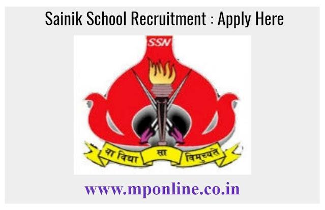 Sainik School Vacancy 2020