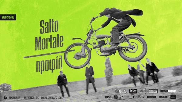 SALTO MORTALE, ΠΡΟΦΙΛ: Τετάρτη 30 Μαρτίου @ six d.o.g.s