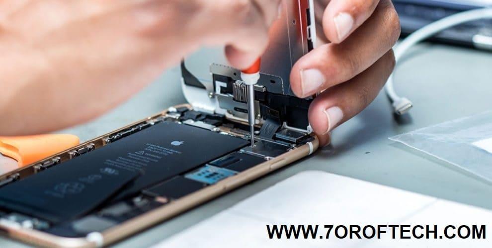 صيانة الهواتف