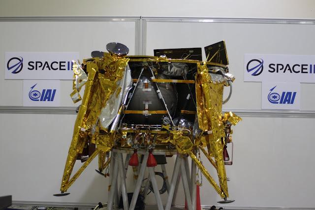 חללית בראשית - SpaceIL