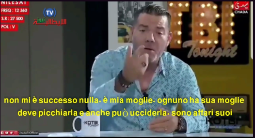 """فيديو مترجم للإيطالية: مغني في برنامج إذاعي: """"لي ما يضربش مراتو ليس رجل..يضربها أو يقتلها، ذلك شغله"""""""