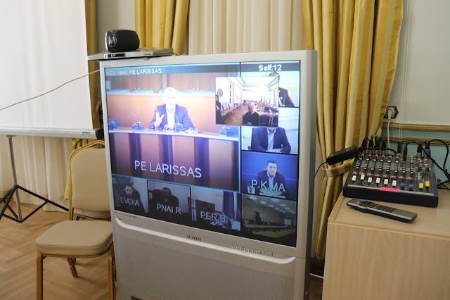 Ξεκίνησαν οι τηλεδιασκέψεις στην Περιφέρεια Πελοποννήσου
