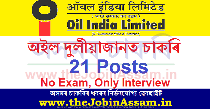 Oil India Limited, Duliajan Recruitment 2021: 21 Operator, IT Assistant And Draughtsman Vacancy