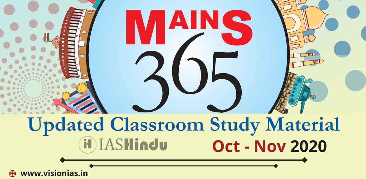 Vision IAS Mains 365 Updated Classroom Study Material 2020 in English