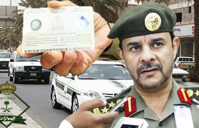 الجوازات السعودية: إبتداءا من الأسبوع القادم أي وافد لا يقوم بهذا الامر سيتم فصله من العمل وإبعاده عن البلاد