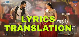 Love Dhebba Lyrics Meaning/Translation in English – Nannaku Prematho | Jr NTR