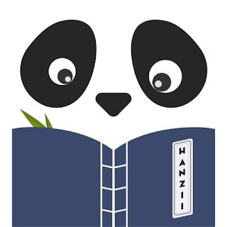 Hanzii: Từ điển Trung Việt, Việt Trung v2.3.9 [Vip]