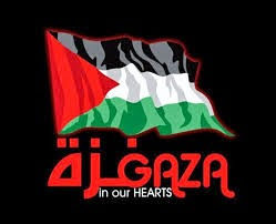 Pray for Gaza...