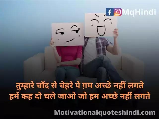 Ladki Patane Ki Shayari Image
