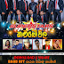 MAHINDA SILVA WITH SUPER STARS LIVE IN KALUBOVILA 2018