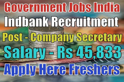 Indbank Recruitment 2018