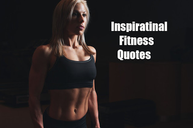 inspirational-fitness-quotes
