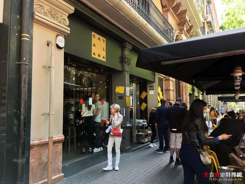 [西班牙] 巴塞隆納/格拉西亞大道【Cerveseria Catalana】位於米拉之家和巴特略之家附近 Tapes熱門排隊美食