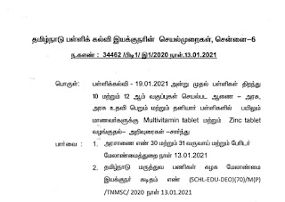 IMG_20210114_164914