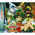 Yu-Gi-Oh! Arc-V Sound Duel 1  (320 KBPS)