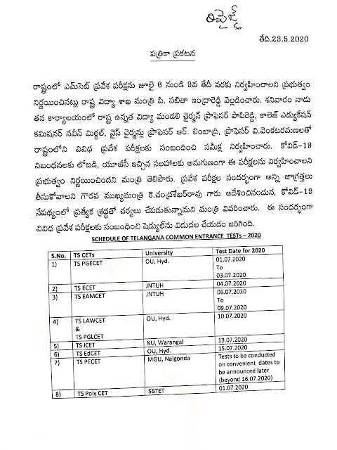 Revised Shedule of Telangana Common Entrance Tests-2020