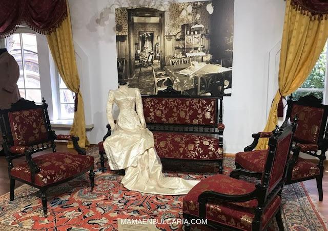 Hogar de clase alta Museo de Historia Regional de Sofía Bulgaria