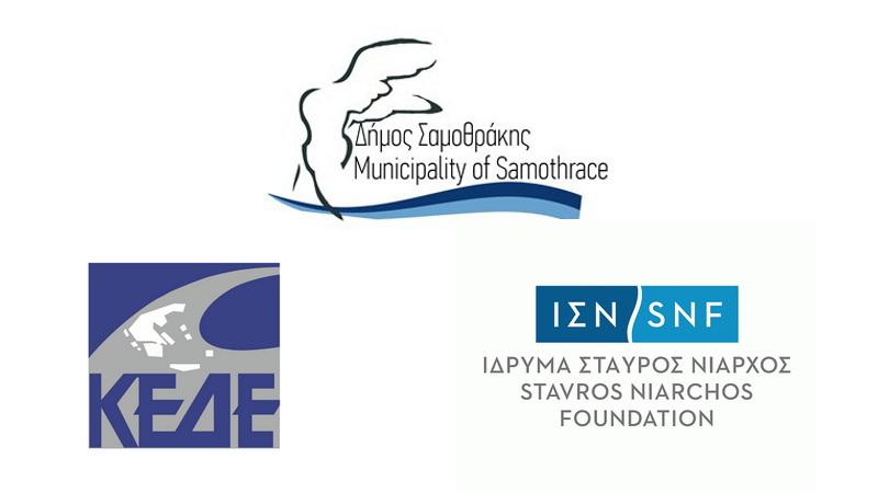 Δήμος Σαμοθράκης: Διανομή τροφίμων σε ευπαθείς ομάδες που έχουν πληγεί από τις οικονομικές συνέπειες της Covid-19