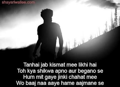 judai sms in hindi for girlfriend