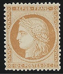 """Timbre républicain """"Siège de Paris"""" bistre-jaune 10 centimes, 1870 sur Paris et 1871 dans toute la France (collection privée)"""
