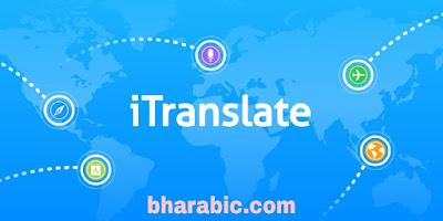 تطبيق الترجمة iTranslate