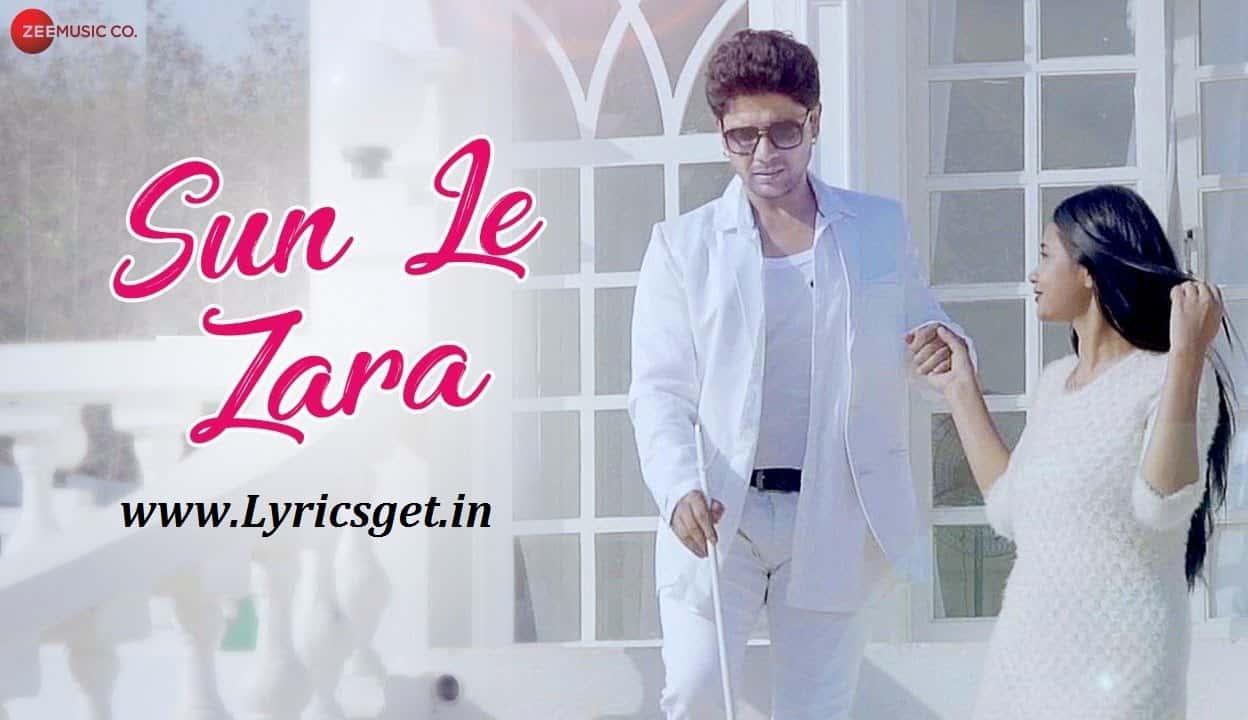 Sun Le Zara Lyrics - Dushyant Kumar