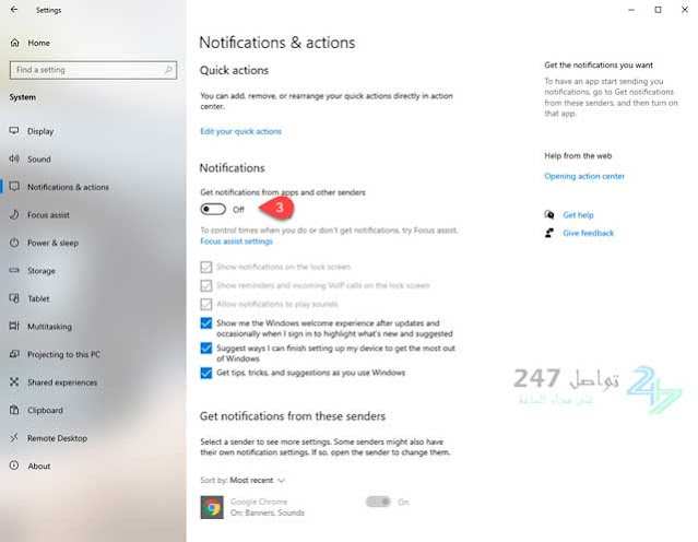 Notification & actions