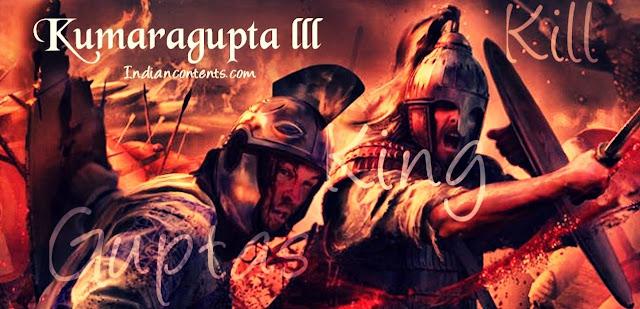 """Kumaragupta III - """" Last but one """" ruler of Gupta dynasty"""
