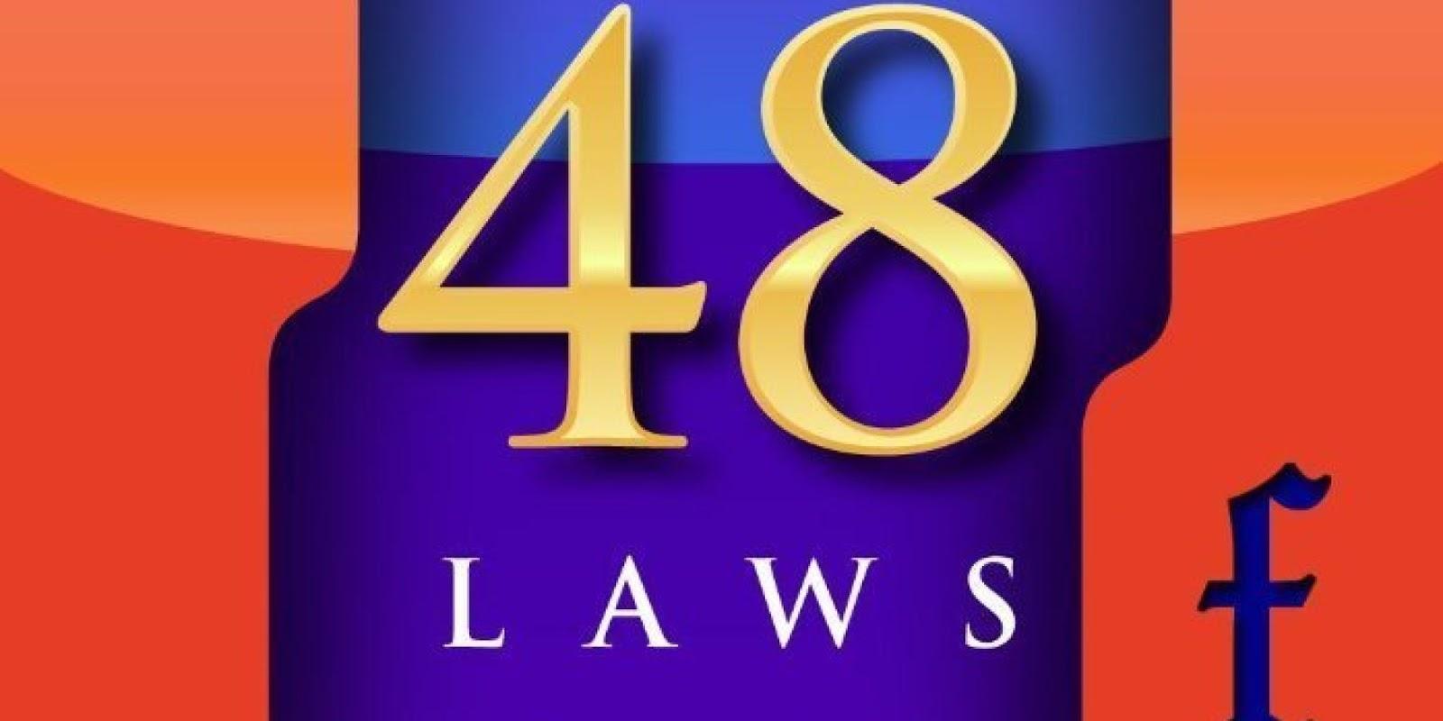 تحميل كتاب 48 قانون للقوة pdf