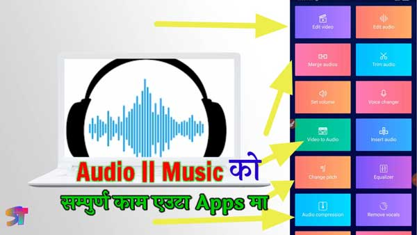 Best Audio Editor Super Sound for Android 2020