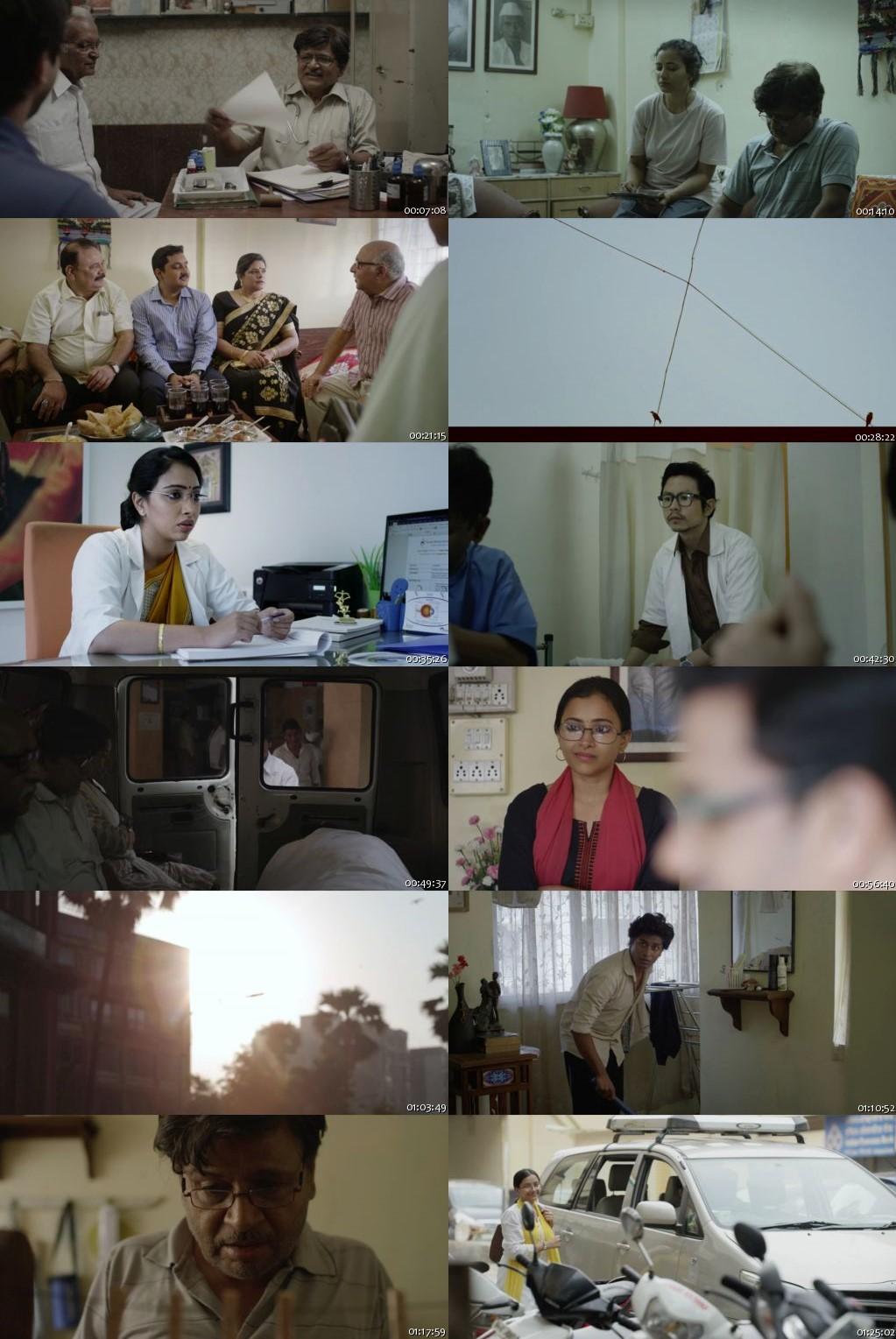 Jamun 2021 Full Hindi Movie Online Watch