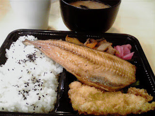 Atka mackerel (fish) Japanese rice and soup