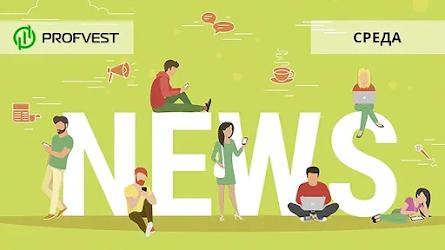 Новостной дайджест хайп-проектов за 07.04.21. QubitLife проведет собрание лидеров