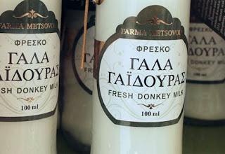 Με 120 μάνες για γάλα γαϊδούρας 1.440.000 ευρώ το χρόνο έσοδα