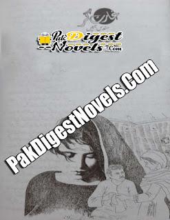 Garat Gar Episode 2 By Sundas Jabeen