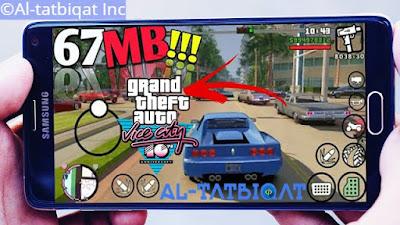 تحميل لعبة GTA Vice City كاملة apk + obb ميديا فاير