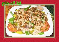 chicken Fatta step by step